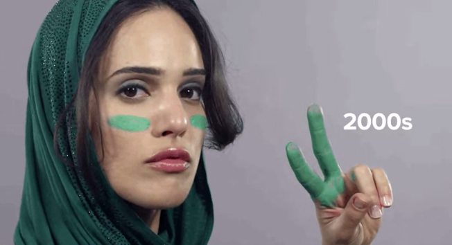 Watch How Iran's Beauty Trends Have Evolved Over 100 Years