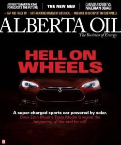 Alberta-Oil-Tesla-Model-S-570x681